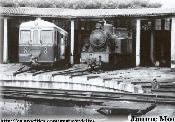 Automotor ferrostaal y Locomotora Nº15 (TARAZONA o CASCANTE).-